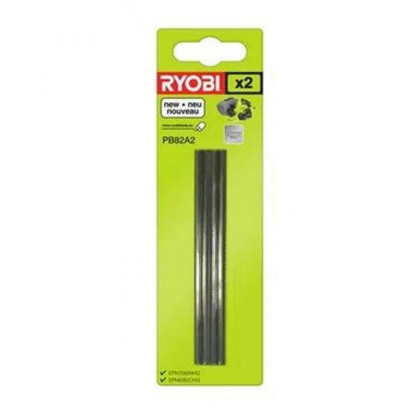 Ryobi PB82A2 - 2ks sada 82mm nožů do hoblíku