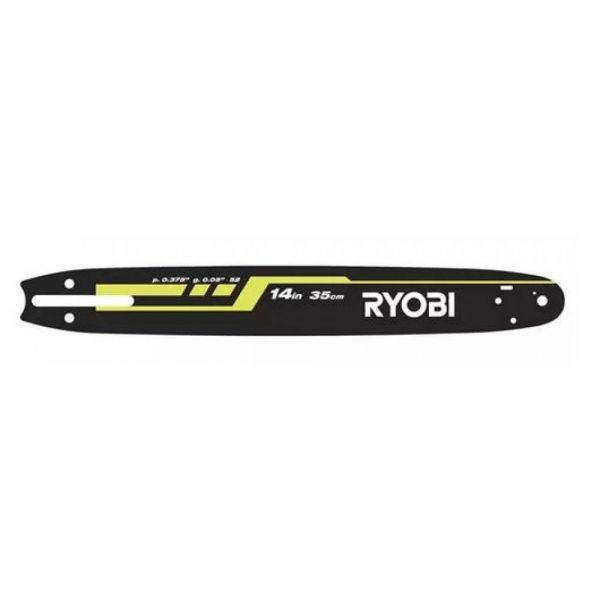 Ryobi RAC245 - 14