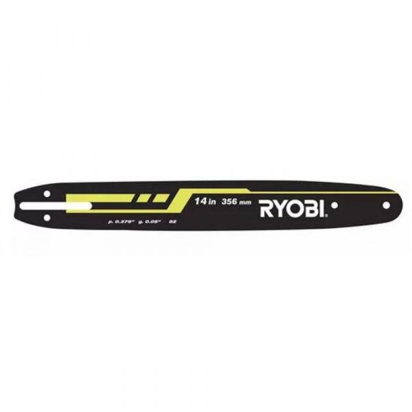 Ryobi RAC246 - 16